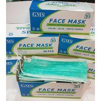 Anti corona virus Medical face mask with ear loops