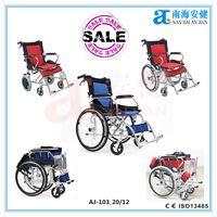AJ-103 self-propelled ultra light transport wheelchair