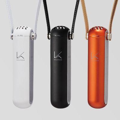 Portable Air Purifier (Photocatalyst sterilization & deodorization device)