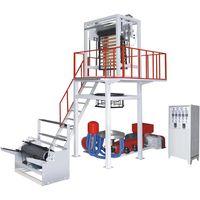 HDPE LDPE high speed film blowing machine