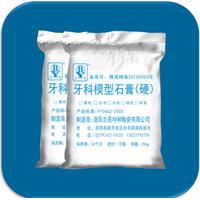 Hot Sell Dental Plaster