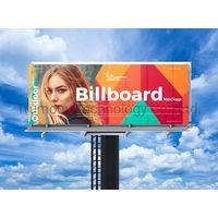 Advertising Sign Board ACP Aluminum Composite Panel