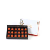 Half Dry Persimmon Gift Set 2