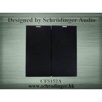 Maze (Back-loaded) Structure Hi-fi Loudspeakers