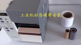INSTRUCTION FOR LEDEN industrial printer