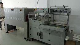 Calpack 250 automatic shrink & Seal machine