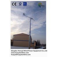 3KW wind turbine,3kw wind generator for home