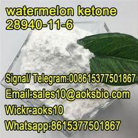 Watermelon Ketone powder cas 28940-11-6 china factory whatsapp/telegram/signal:0086153775