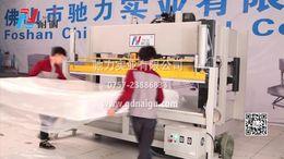China NaiGu mattress compress & packaging machine