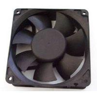 DC Brushless Fan (JD12038DC)