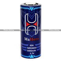 Mahero 5000mah 60amps 26650 electronic cigarette mod battery box mod 26650 battery vape mod 26650 18