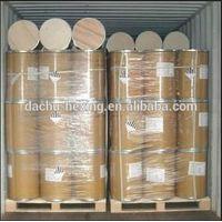 Tetramethyl ammonium chloride TMAC CAS NO.:75-57-0
