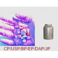 High quality Sulfaquinoxaline sodium,967-80-6/Synthetic anti-infective drugs