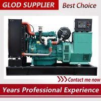 deutz generator 100kw with stamford alternator and smart controller