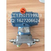 Rosemount Transmitter 3051CD3A02A1BS5I1M5C1Q4 + 0305RC32B11B4L4