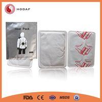 Body Comfort Heat Pack