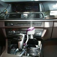 Car Perfume Nebulizer