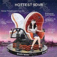 China 360 Degree Electric 3 Seats 9D VR Egg Cinema Virtual Reality 9D Cinema Motion Seat For Amuseme