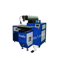 Automatic Laser Welding Machine PD-R200/R400