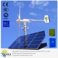 HLD 10KW WIND TURBINE, wind generator 10kw