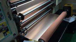 ED Copper foil Slitting