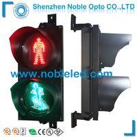 200mm pedestrian traffic light