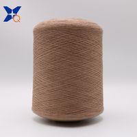 XT11062 light brown Ne21/2ply10% stainless steel staple fiber blended with 90% polyester fiber