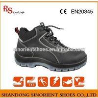 shandong gaomi manufacture anti-slip tpu sole safety shoe RS001