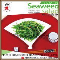 Frozen seasoned seaweed salad Chuka wakame