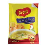 Chicken Noodle Instant Soup