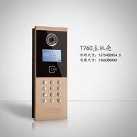 Vide door Phone Case Outdoor T760