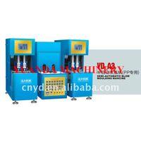 YD-A8 semi-automatic blow moulding machine