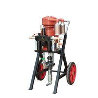 Airless Pump HK-731