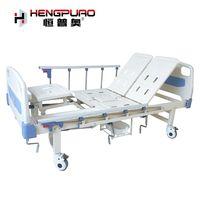 hospital equipment elderly care nursing patient adjustable beds for disabled