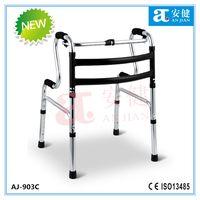 aluminum height adjustable walking aids