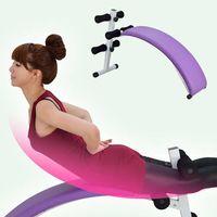 Stretch & Sit-up bench
