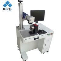 Floor type fiber laser marking machine 20W /30W/ 50W