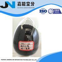 Carbon Molecular Sieve 260