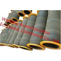 Sand dredger rubber hose , dredge rubber hose