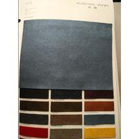 Metallic Woven PU Leather for Handbags K713