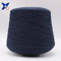 XT11105 dark blue 0.035 micron stainless steel fine wire twist with Ne32/2ply combed cotton yarn