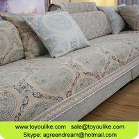 Big Jacquard Flocked Fabric Sofa Cushion Sectional Slipcover Set