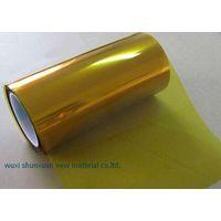 polyimide film 0.0125-0.25mm