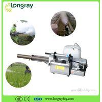 plant protection thermal fogger TS-75L