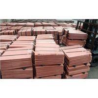Copper Cathode (AAA Grade)