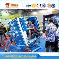 2017 Shanghai IAAPA expo game simulator flight simulator price airplane
