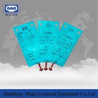 Pig semen bag for pig artificial insemination