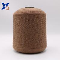 XT11063 dark brown Ne16/1ply 5% stainless steel staple fiber blended with 95% polyester fiber