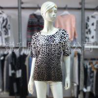 Dongguan Factory Leopard Print Beading Sweater Tshirt Womens Short Sleeve Knit Tops For Summer