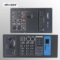 High Performance Plate Amplifer active speaker Amplifier analog or digital